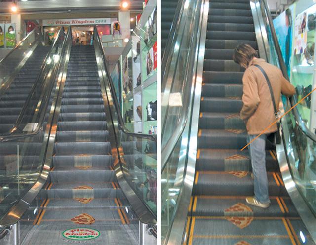 pizza kingdom escalator advert